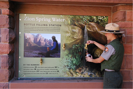 Water Bottle Filling Station at Zion National Park